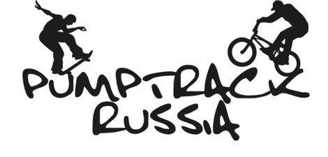 PumpTrack Russia