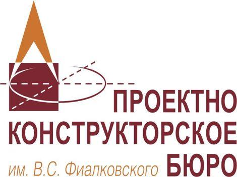 Проектно-конструкторское бюро имени В.С.Фиалковского