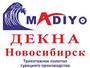 """ООО """"Декна Новосибирск"""""""